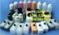 批发喷码机墨水,溶剂,清洗剂